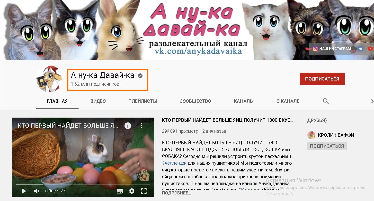 """Детский канал """"А ну-ка Давай-ка"""""""