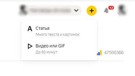 """Статья в """"Дзен"""""""