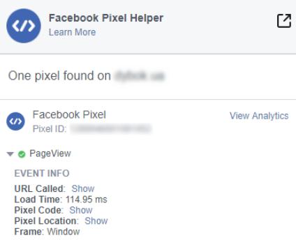 Facebook Helper