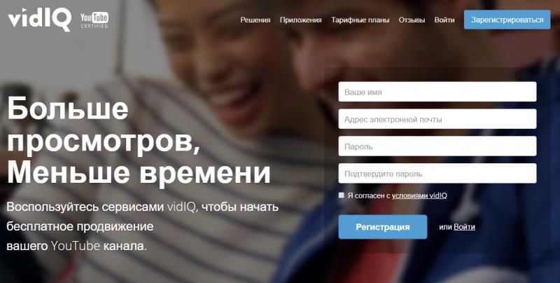 Регистрация на VidlQ