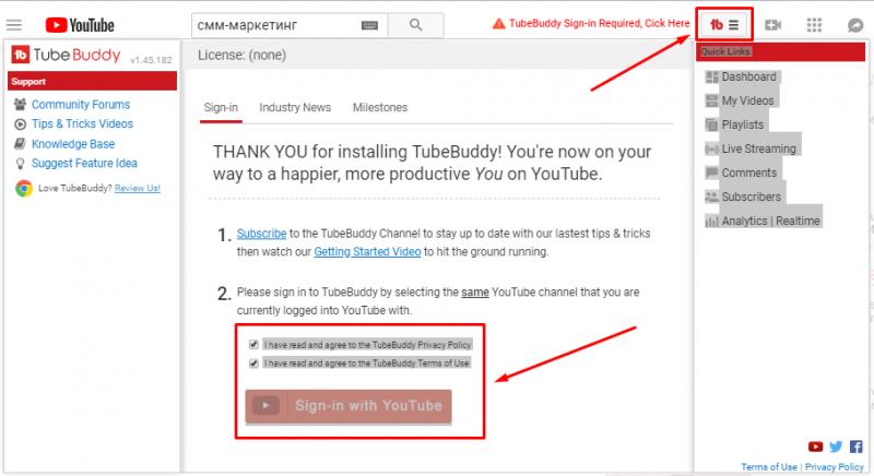 Регистрация на TubeBuddy