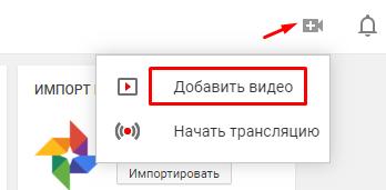 Разместите видеорекламу