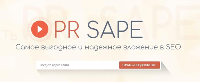 pr.sape.ru