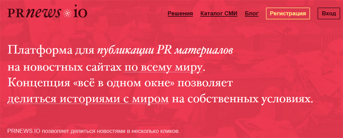 prnews.io