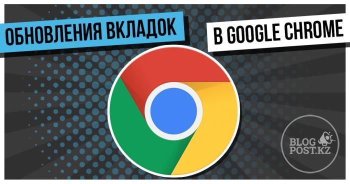 В Google Chrome появится опция, позволяющая выделять вкладки цветом и группировать их