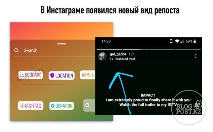 Новости инстаграм: Новый вид репоста появился в Инстаграм
